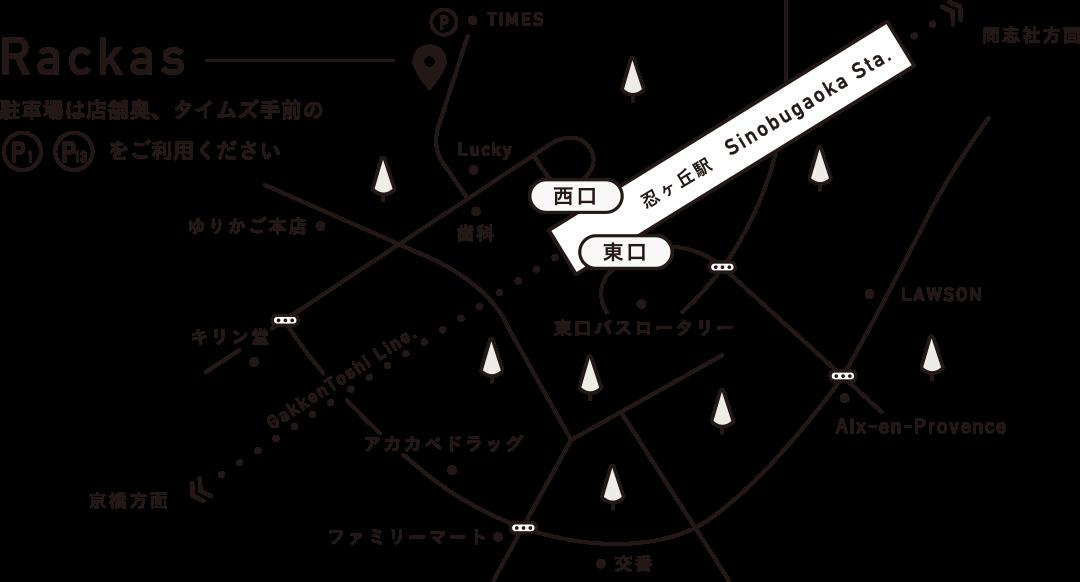 ラッカス マップ